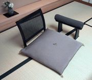 Traditional Japanese chair with zabuton and separate armrest