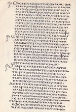 A section of the Codex Alexandrinus. This section contains Luke 12:54-13:4.