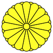 Coat of arms of Japan