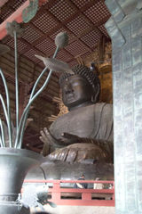 The Great Buddha at Todaiji, Nara, originally cast in 752